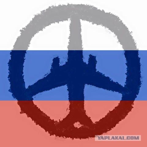 Захарова выложила пацифик с A321