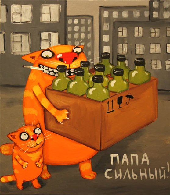 Новогодние котэ от Васи Ложкина