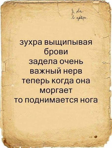 http://s00.yaplakal.com/pics/pics_original/5/2/4/13109425.jpg