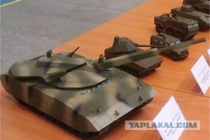 """Первый танк """"Армата"""" создан"""