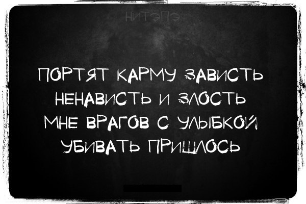 http://s00.yaplakal.com/pics/pics_original/5/2/4/8433425.jpg