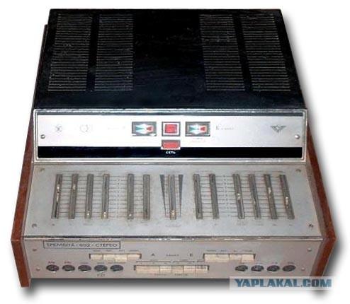 от жеж еще чемодан.  Блин вот почему Электрон то не узнал ... у нас уже 104 или 106 был внешне малясь модифицированный.