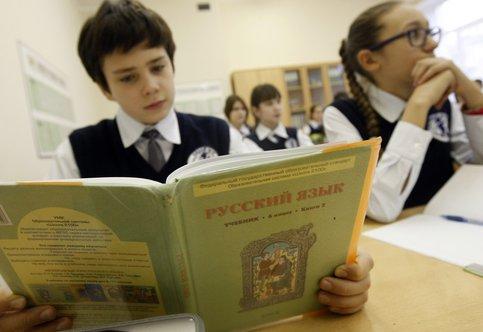 В Госдуме предлагают ввести в школах дореволюционный курс речевого этикета