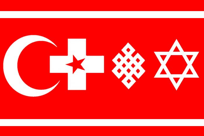 как сменить флаг