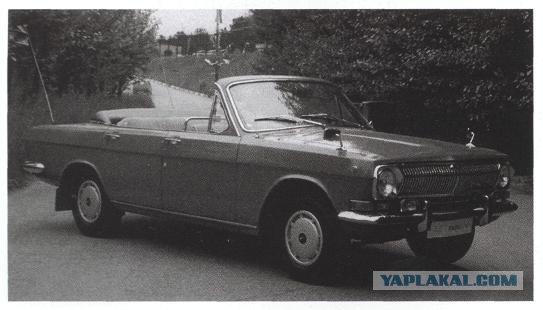автомобиля ГАЗ-24