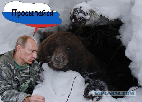Сбербанк России приостановил выдачу кредитов россиянам, - СМИ - Цензор.НЕТ 2757