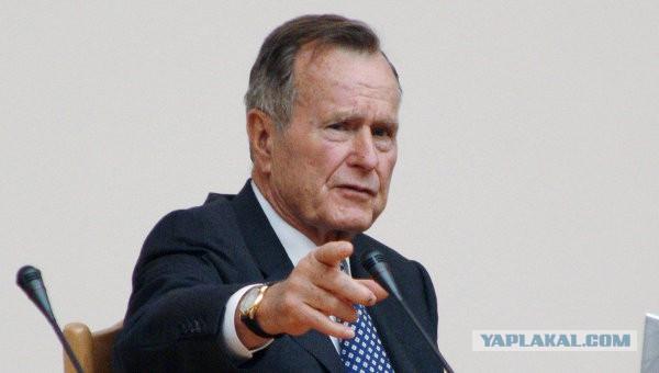 Буш старший. 1992 год. О развале СССР.
