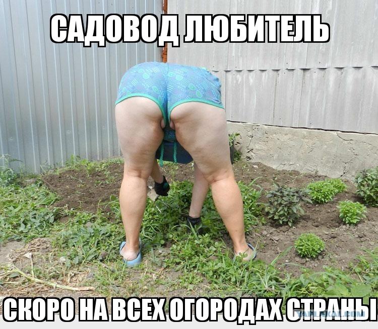 golie-foto-v-russkoy-bane