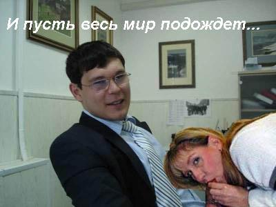 прикольные картинки про юристов: