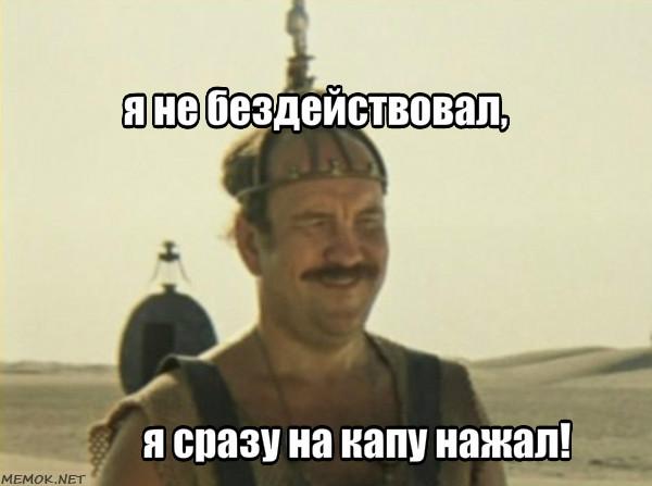"""Кин-дза-дза"" feat Лукас ""Star Wars"""