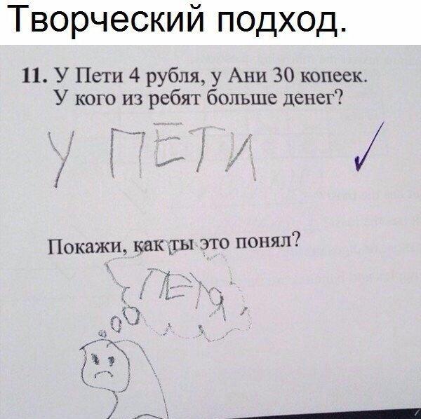 http://s00.yaplakal.com/pics/pics_original/5/2/8/11781825.jpg