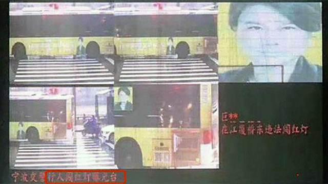 Система распознавания лиц в Китае выписала штраф фотографии на автобусе
