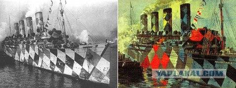 Маскировка боевых кораблей 100 лет  назад