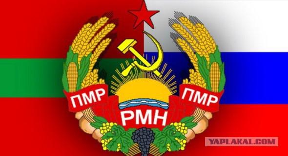 Приднестровье «как и Крым» станет частью России