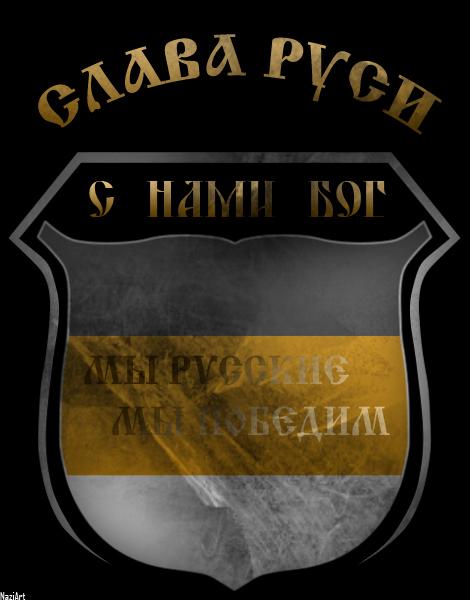 имперский флаг википедия