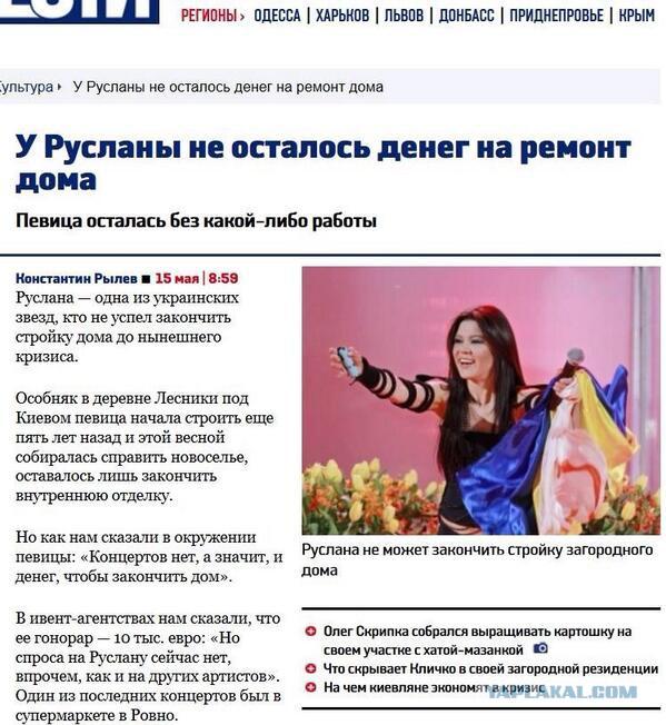 http://s00.yaplakal.com/pics/pics_original/5/2/9/3268925.jpg