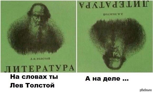 svyataya-prostitutka-arhetip-vechnoy-zhenstvennosti