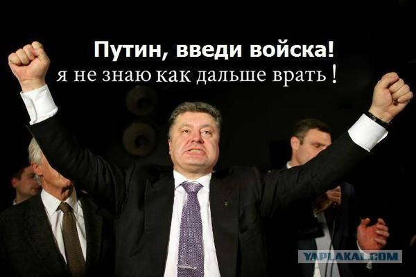 В Киеве подсчитали потери России в случае полномасштабной войны с Украиной