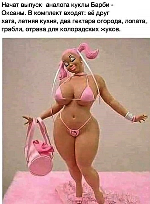 http://s00.yaplakal.com/pics/pics_original/5/3/0/13106035.jpg