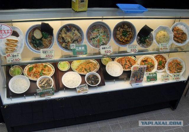 Японская пластиковая еда