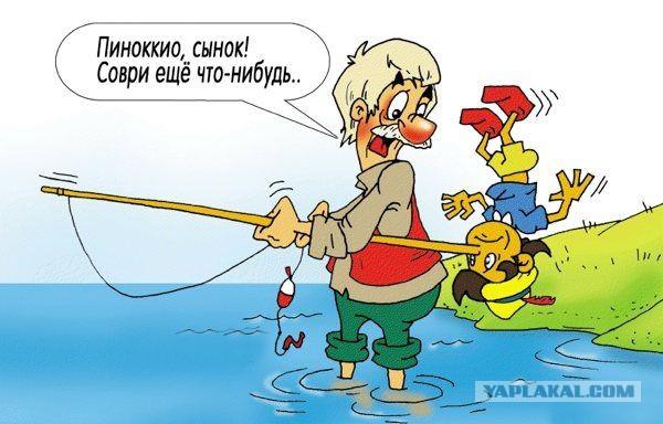 взрослый анекдот про рыбалку