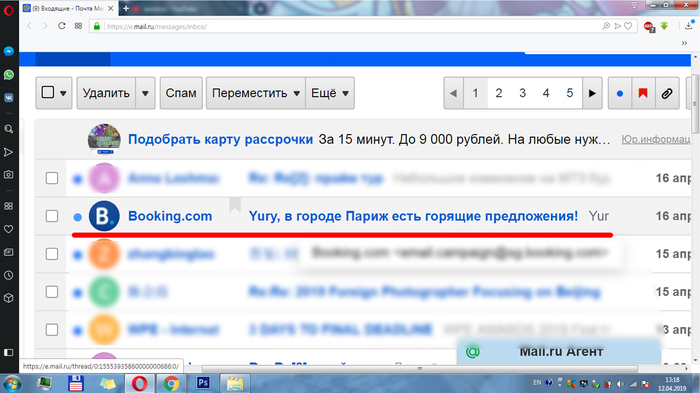 http://s00.yaplakal.com/pics/pics_original/5/3/4/12963435.jpg