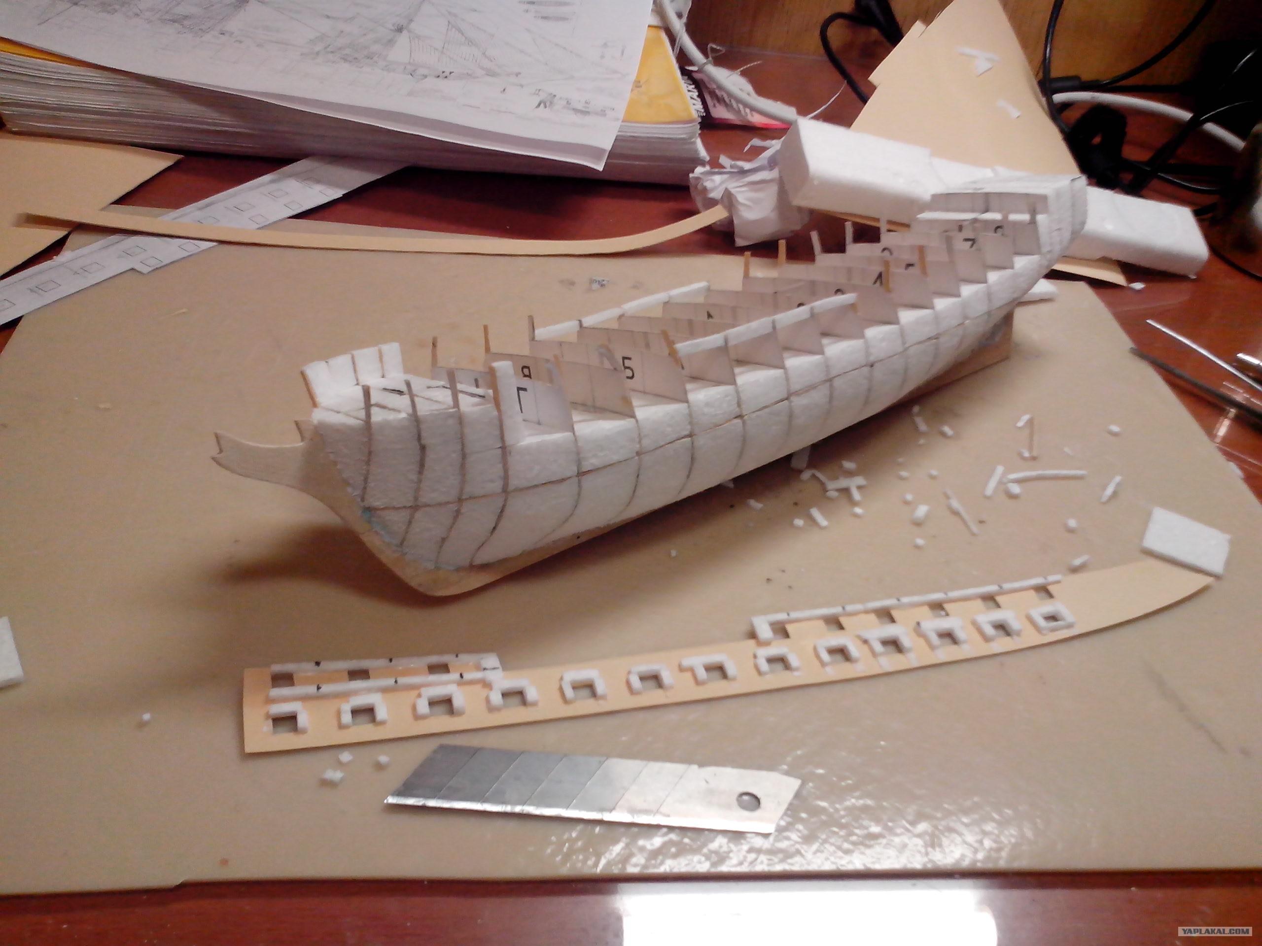 Модель корабля своими руками из картона 31