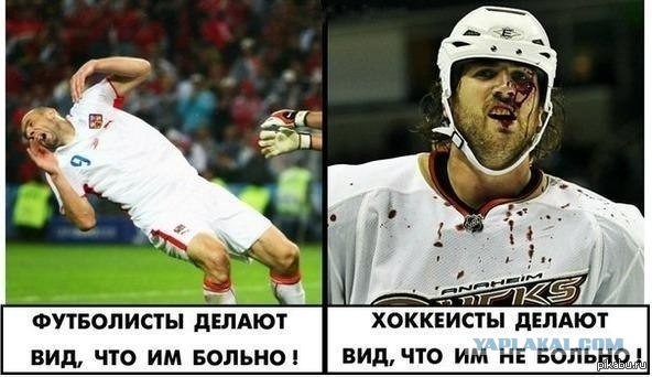 Хоккеист напал на судью