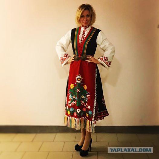 Захарова выложила в соцсети свое фото в традиционном болгарском костюме