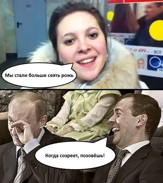 Глава Роспотребнадзора исключила влияние кризиса на плохое питание россиян