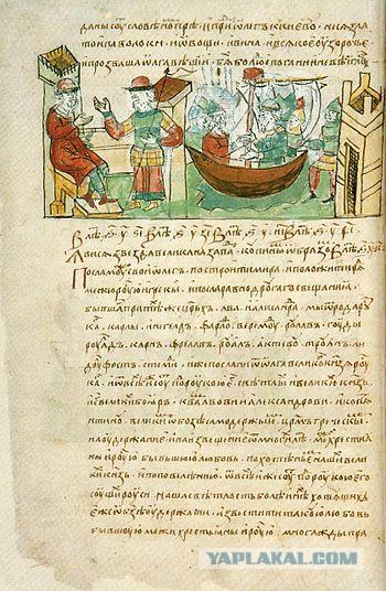 Тмутараканський камень и его роль в истории Руси