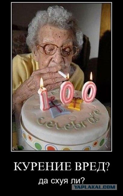 Картинки по запросу моя бабушка курит трубку