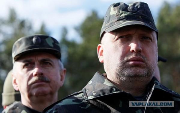 Турчинов объявил о начале военной операции