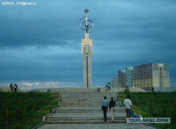 Город Удомля