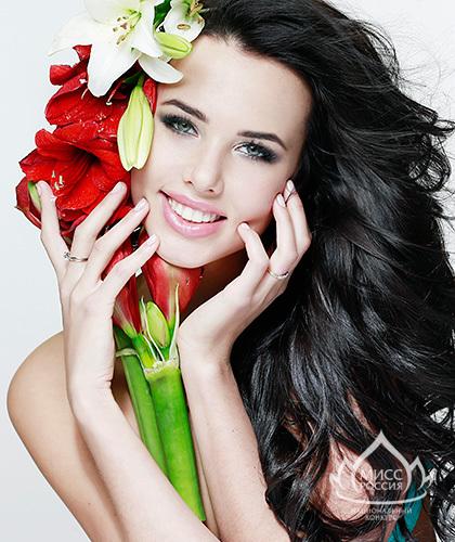 Мисс Россия 2014 года