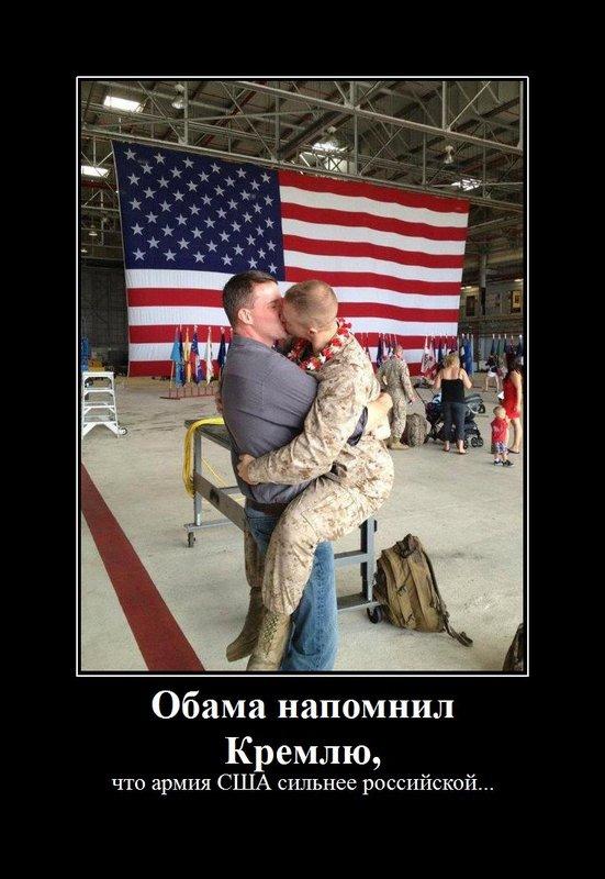 http://s00.yaplakal.com/pics/pics_original/5/3/7/3865735.jpg