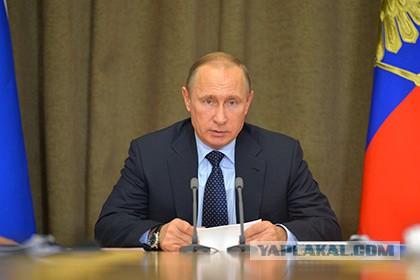 Путин заявил о создании ударных систем