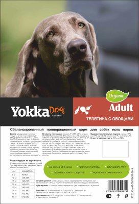 Продаю или обменяю лакомство для собак.