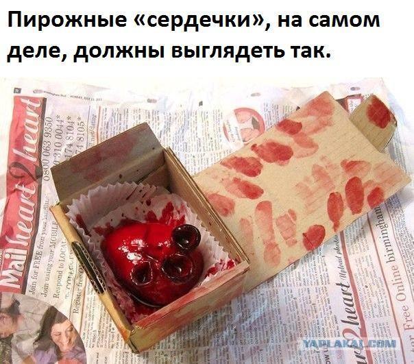 http://s00.yaplakal.com/pics/pics_original/5/3/8/11305835.jpg