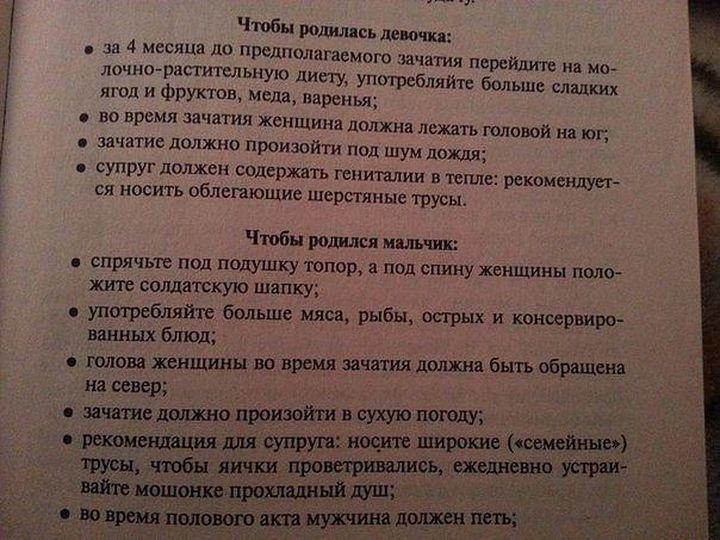 """Неизвестные задержали активиста Евромайдана """"за кражу мобильного"""" - Цензор.НЕТ 822"""