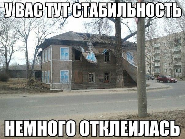 Вблизи Донецка продолжается активное боевое противостояние, - пресс-центр АТО - Цензор.НЕТ 4847