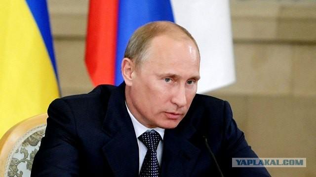 Путин объяснил угрозу дефолта Украины