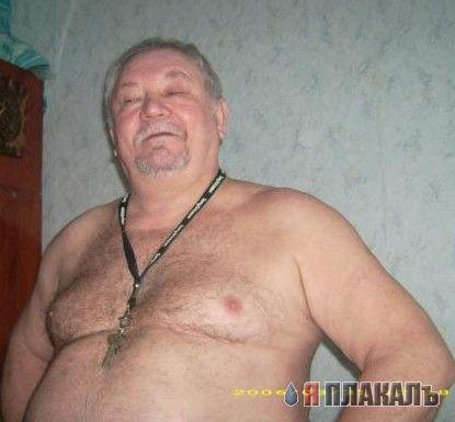 пузатые мужики холостяки фото-тд1
