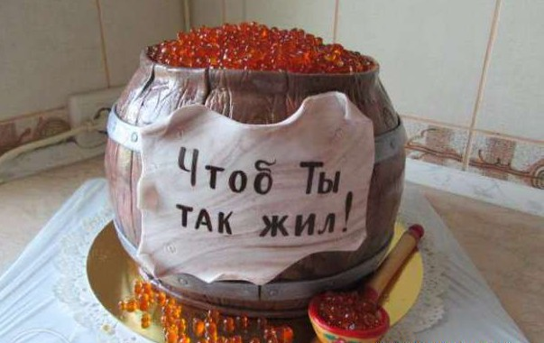 Торт и тортики 8 шт.