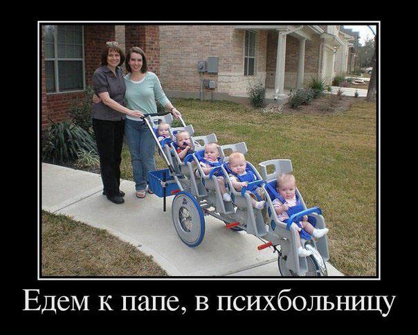 http://s00.yaplakal.com/pics/pics_original/5/4/0/13316045.jpg