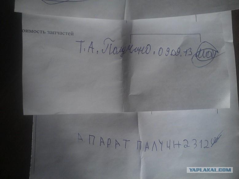 Заявление на возврат товара от покупателя образец скачать - bb