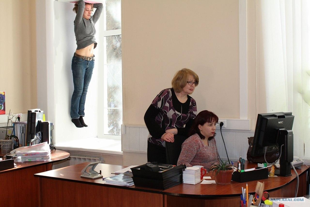 Прижал в офисе 3 фотография