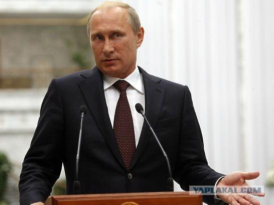 Путин может раньше покинуть саммит G20