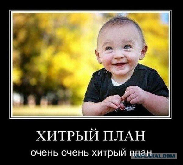 Русская случайная ебля соседок с сюжетом 25 фотография