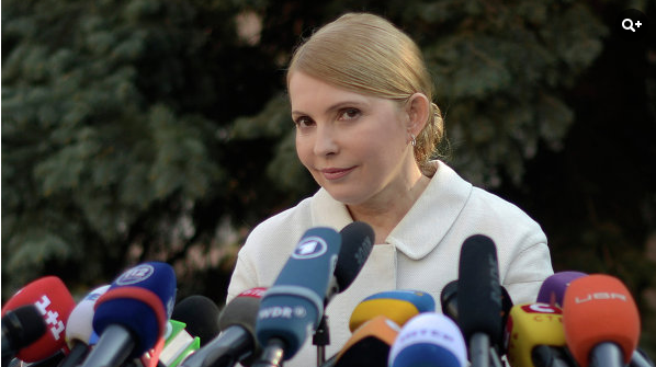 Тимошенко призвала жителей Украины спасти Нафтогаз